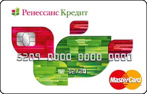 банк ренессанс кредит самара официальный сайт отзывы сбербанк россии москва официальный сайт телефон