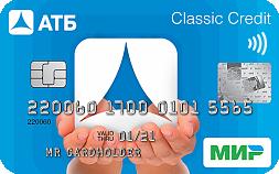 Атб пао банк официальный сайт онлайн
