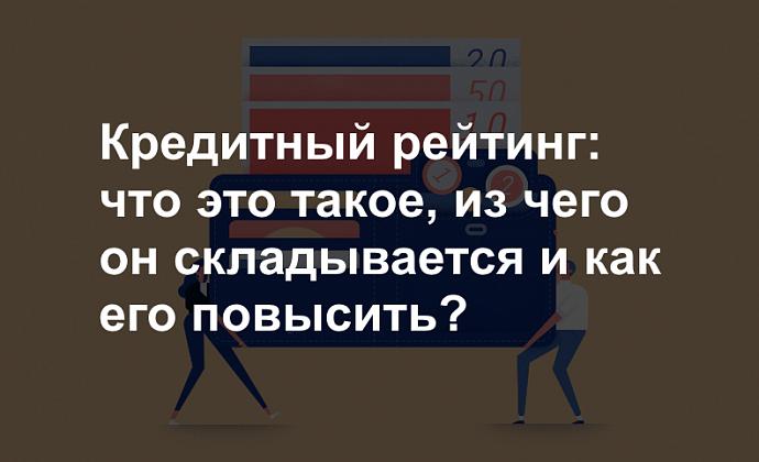 небольшие банки выдающие кредиты в москве без проверки кредитной истории кредит наличными спб альфа банк