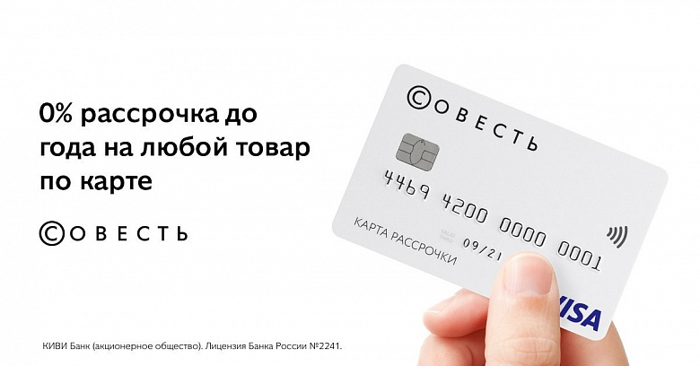 Онлайн кредит 500 рублей выдан кредит под залог имущества